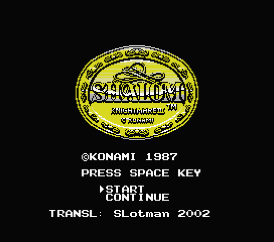 Shalom Knightmare III (シャロム) disk save fix