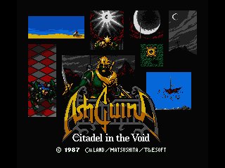 New title screen for Ashguine Story 2: Citadel in the Void アシュギーネ虚空の牙城 a.k.a. Ashguine 2