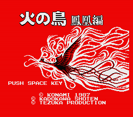 Title screen for the original Japanese version of Hino Tori - Hououhen 火の鳥鳳凰編