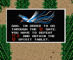 First Phoenix statue text for the new English patch for Firebird - The Phoenix Saga