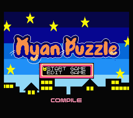 Title screen for the new English patch for Nyan Puzzle a.k.a. Meow Puzzle
