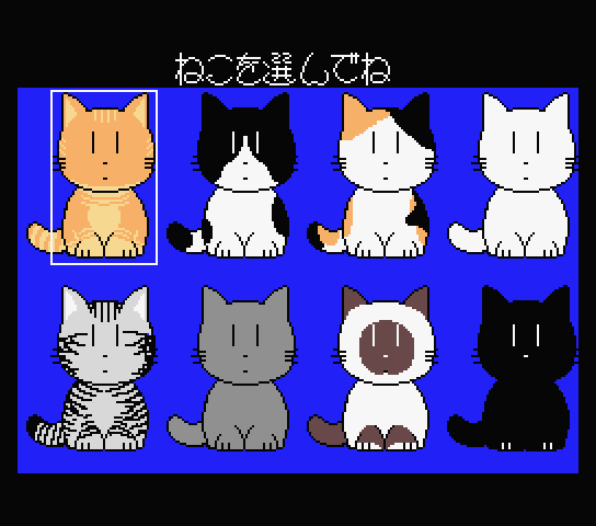 Cat select screen for the original Japanese version of Nyan Puzzle a.k.a. Meow Puzzle - Nyan P. にゃんぴ