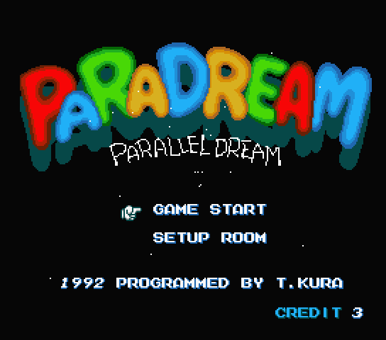 Title screen for the original Japanese version of PaRadream - Parallel Dream)