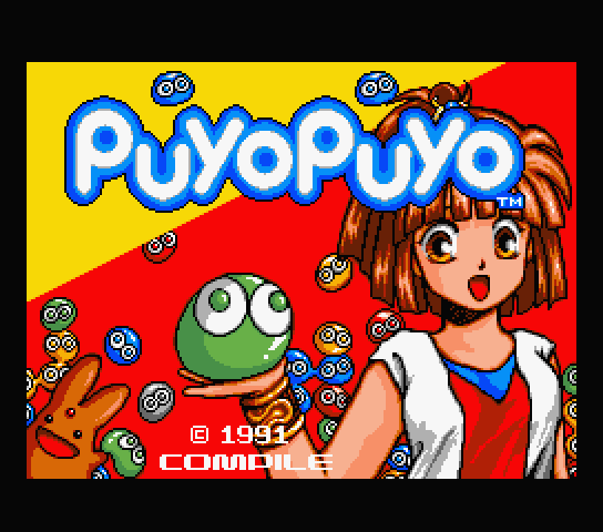 Title screen for the new English patch for Puyo Puyo