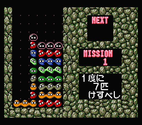 Mission from the original Japanese version of Puyo Puyo ぷよぷよ)