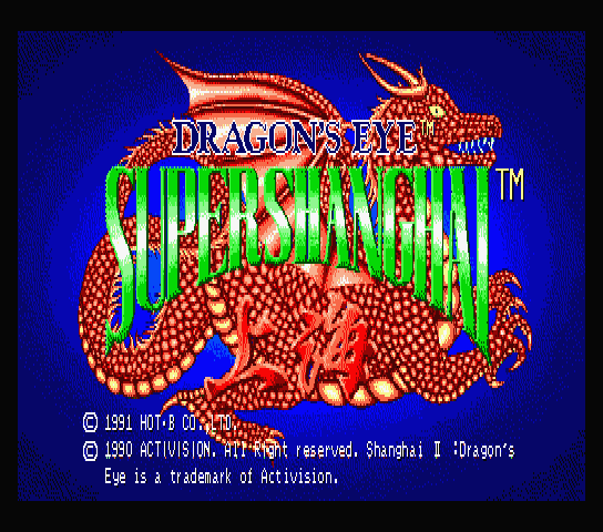 Title screen for the original Japanese version of Super Shang Hai Dragon's Eye スーパー上海ドラゴンズアイ)
