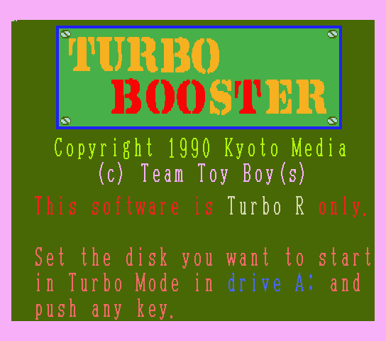Turbo Booster 1.20a ターボブース