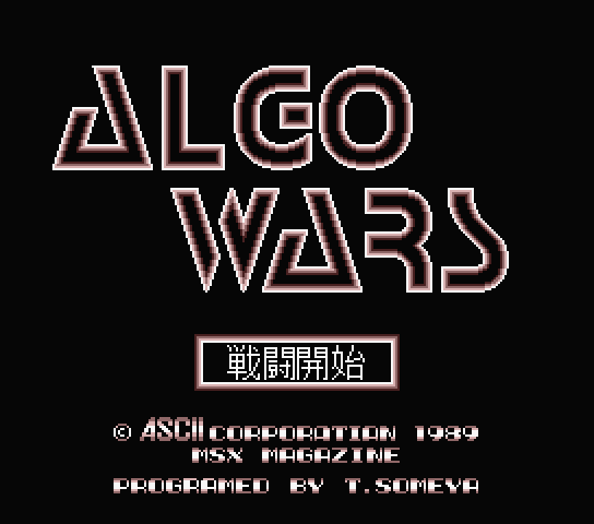 Robot and arena creator Algo Wars アルゴウォーズ